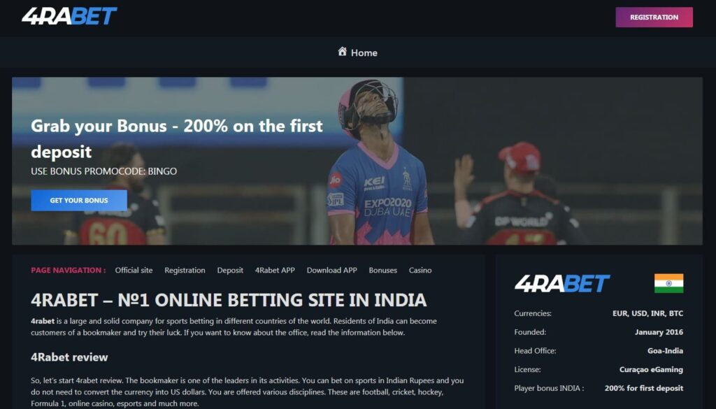 About 4rabet India betting website