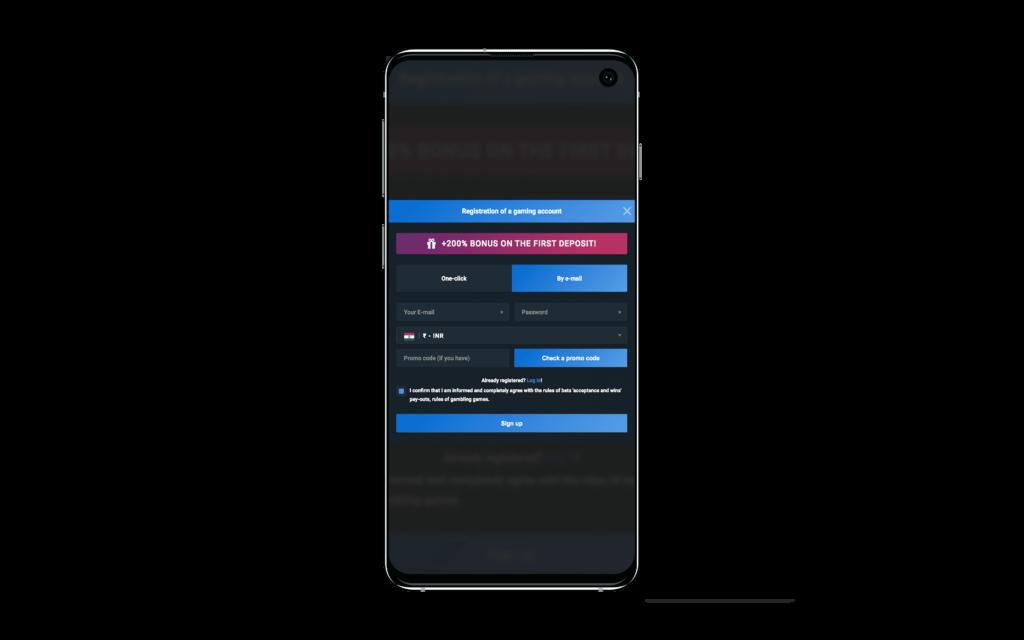 4rabet login app